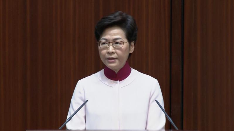 林鄭月娥《施政報告2021》評價