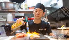 【丼轉人生3】師嘲諷「以後就是勞工界朋友」 激勵他24歲開店創業