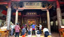 【郭董迎媽祖】媽祖遶境全球有名 你知道台灣最有名的5大媽祖廟嗎?