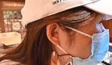 隆鼻麻醉醒來耳屏沒了 陸女:怎戴耳機