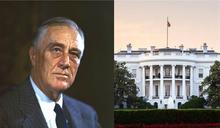 史上最狂!他破天荒連做4任美國總統