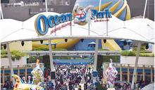 市民外出遊玩享受3天連假 海洋公園預約爆滿