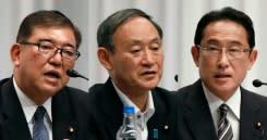Partai berkuasa di Jepang pilih penerus PM Abe