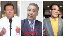 最新/立法院同意蘇震清、廖國棟、陳超明「繼續羈押」 19萬月薪照領