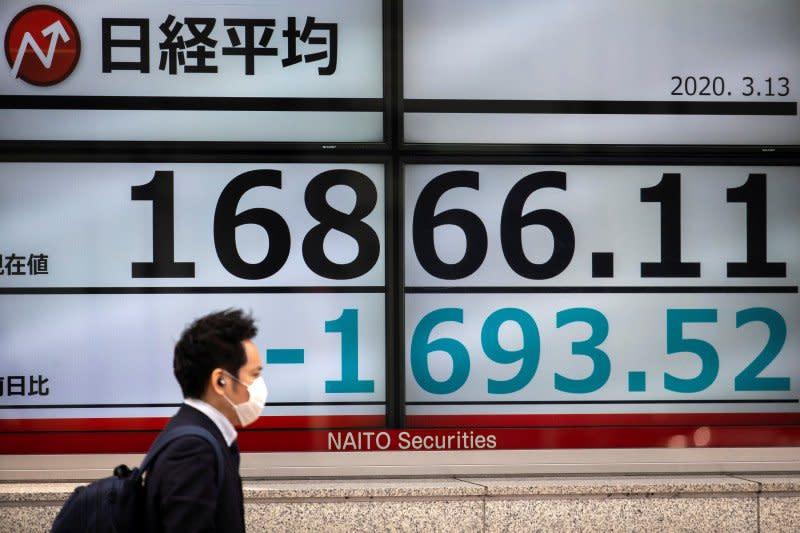 Saham Tokyo merosot tertekan kenaikan yen dan kekhawatiran stimulus AS