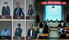 戴永輝入主TBC海外上層股權 律師撇四點疑慮