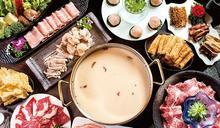 夜貓族最愛 百貨十大名鍋爽吃到凌晨