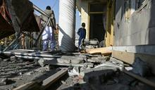 喀布爾遭多枚火箭攻擊 至少8死31傷