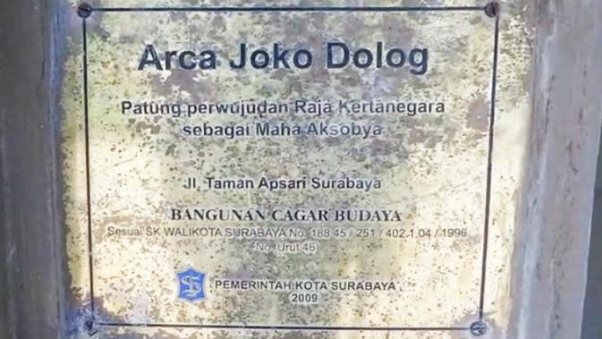 Situs Arca Joko Dolog, Surabaya, Jawa Timur. (Foto: Liputan6.com/Dian Kurniawan)