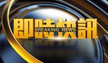 快訊/北市松山區驚傳墜樓 男高速重摔5樓遮雨棚身亡