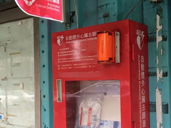 AED欠缺管理維護 恐錯失救人先機