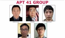 美國司法部起訴5名中國駭客駭入100多家公司 台灣一家能源公司也受害