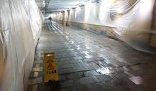 花蓮火車站地下道漏水嚴重 施工改善 (圖)