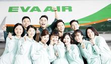 長榮航空打造航空職人體驗營 即起報名