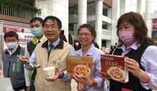 台南農特品電商專區 12月10日開跑