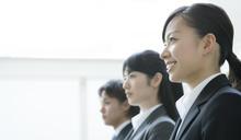 【Yahoo論壇/洪雪珍】人資主管看履歷時 三個神邏輯
