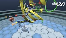 加速疫苗新藥開發!VR技術打造虛擬實驗室 藥物化學結構就在你眼前