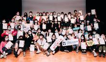 NTT學苑青年營有口皆碑 49學員拓展藝術視野