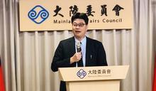 陳同佳案》港府聲稱無聯絡窗口 陸委會:去年10月早已相互提供