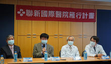 醫師建議民眾定期篩檢預防C肝