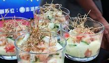 澎湖享法式蝦蟹料理 蔥根鬚可裝飾食用 (圖)