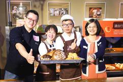 用愛發酵的烘焙幸福夢!