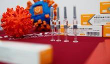 新冠疫苗:歐美歡呼兩款產品現曙光,中國品牌出海面臨審視