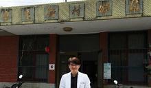 埔榮復健科醫師駐診信義衛生所