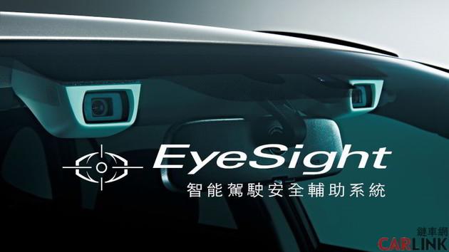 SUBARU Eyesight、全新Outback、XV新加坡車展發表!
