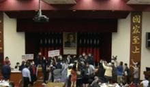 審機要費除罪 立院議場爆發拉扯