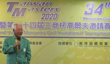 高爾夫》第三十四屆三商名人賽,台灣高手老淡水戰