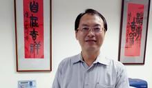 氣候變遷讓台灣水資源挑戰如同撒哈拉 水利署超前部署建構節水型社會