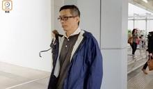 消防員放5年病假再索償590萬元 官:只應放半年病假判賠24萬元