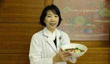大林慈濟醫院教作養生鹹湯圓 讓糖尿病患健康吃湯圓過冬至