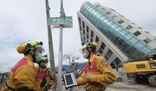 【Yahoo論壇/劉宜君】地震救災集氣 更需要集中資訊