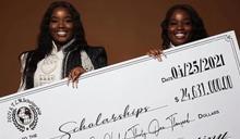 奪6.7億獎學金!雙胞胎姐妹一口氣錄取200多間大學