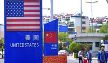 風評:中美經貿的「第一道陰影」
