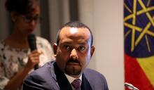 藍弋丰專欄:衣索比亞出現美大選後的川普效應