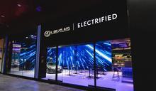 Lexus概念店 進駐台北信義區