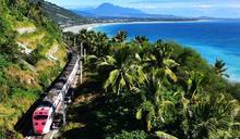 鐵軌寬度將有改變 交通部研議東部鐵道國際標準軌距
