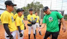 棒球》陳偉殷棒球訓練營完美結訓 美、日、中職球星傾囊相授
