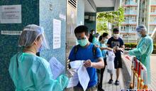 慈雲山居民排隊交回深喉唾液測試瓶 需先核對身份