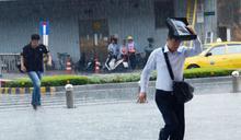 午後雷雨來襲 全台14縣市大雨特報