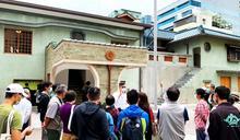 歷史建築逍遙園「紀念瓷盤」吸睛 復刻版限量推出