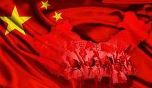 同樣威脅、不同反應──澳洲、台灣和中國