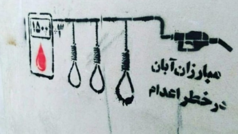 Persian graffiti in Tehran saying: