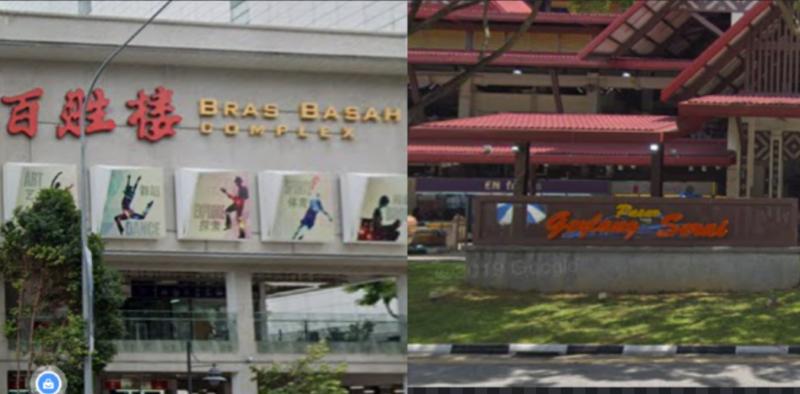 Bras Basah Complex and Geylang Serai Malay Market and Food Centre. (SCREENSHOTS: Google Maps)