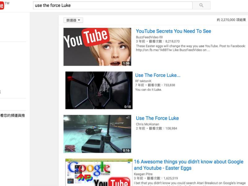 Youtube不只看影片 還能感受原力