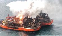 FinCEN密件:違規交易如何令20名海員喪生?