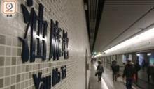 港鐵荃灣線旺角往油麻地站有信號故障 列車一度慢駛